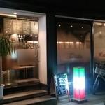 Wainandopasutashokudoutanaka - 店舗全景