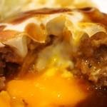 ぐりる樹林亭 - ビーフハンバーグ卵付き