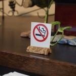 ぐりる樹林亭 - 全席禁煙です