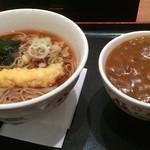 26577515 - 得々セット;カレー丼(¥ 600)2014.04.22 昼