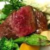 アニバーサリー - 料理写真:特選和牛のサーロイン(A5)と季節野菜の香味焼き