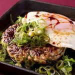宮崎料理 万作 - 自家製つくねバーグ