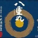 米助 - 八重丸