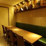 橙家 - テーブル個室~8名様~