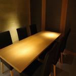 橙家 - テーブル個室~6名様~