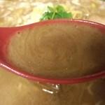 一翻星 - スープ