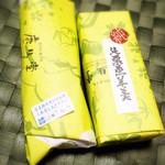 鹿生堂 - 20140322