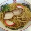 Asahiya - 料理写真:中華そば470円