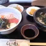 花さき じんの庵 - 海鮮丼セット