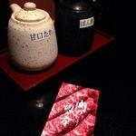 肉の切り方 日本橋本店 -
