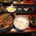 soul of okinawa 海の彼方 - フーチャンプルのランチ
