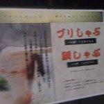 2660151 - しゃぶしゃぶ