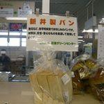 JA南彩 菖蒲グリーンセンター -