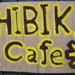 ヒビキ カフェ - 看板