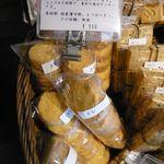 ブラッドベリ - キビ砂糖クッキー(¥350)