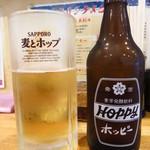 """立ち呑み市場 - ホッピー350円 尚、""""なか""""は150円"""