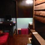 あくびカフェー - 2階の共有スペース