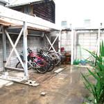 あくびカフェー - 自転車駐輪場