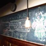 あくびカフェー - あくびカフェ黒板①
