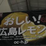 あくびカフェー - 商店街の広告