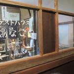 あくびカフェー - この先あなごのねどこ入口