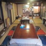 あくびカフェー - サロン:交流スペース