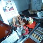 本家 新垣菓子店 - ぎゃー「ちんすこう」売り切れ!残念…