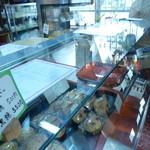 本家 新垣菓子店 - 「くんぺん」いっぱい♪