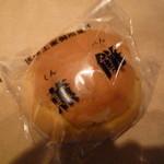 本家 新垣菓子店 - 大好き「くんぺん」