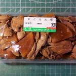 魚錦 - ...「まぐろ大根(300円)」、一人暮らしの強い味方★★★