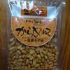 鎌倉山納豆 - 料理写真:ドライ納豆からめんて~一味唐辛子味~