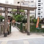 うどん双樹 - 大阪天満宮 祖霊社