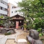 うどん双樹 - 大阪天満宮 祖霊社の境内にある星合茶寮
