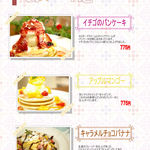 カフェ 風車 - パンケーキが人気のイチゴのパンケーキから種類が増えました♪