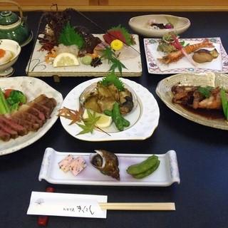 伊勢志摩の四季折々の食材で心づくしの味でおもてなし。