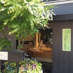 元町 香炉庵 - 和という感じ。外の紅葉が素敵です。
