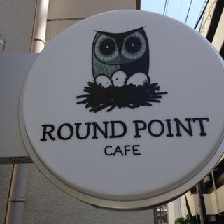 ラウンドポイントカフェ