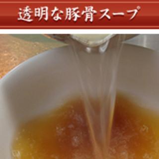 透明な豚骨スープ