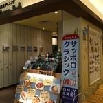Tam-bo - お店の入口