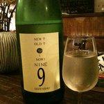 クーカイ - NINE。日本酒です。