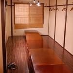 夢幻蔵 - 2階完全個室座敷。15名から25名様