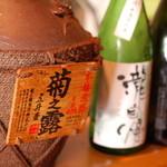 夢幻蔵 - ◆沖縄古酒泡盛など珍しいお酒もございます。