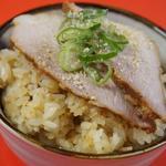 チャーシューご飯(限定5食)