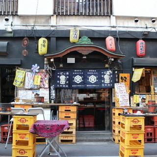 外飲み(立ち飲み)限定『ALL300円』