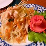 パタヤ - ソムタム(青パパイヤのサラダ)