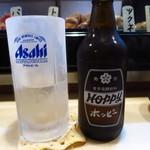 野鳥 - 3冷ホッピー450円 この焼酎量!!まさに横須賀の洗礼!!!