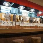 in EZO - 店内