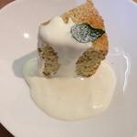 ドッグカフェ プティシアン - シフォンケーキ