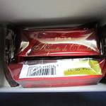 26628237 - バッグを開けると・・・