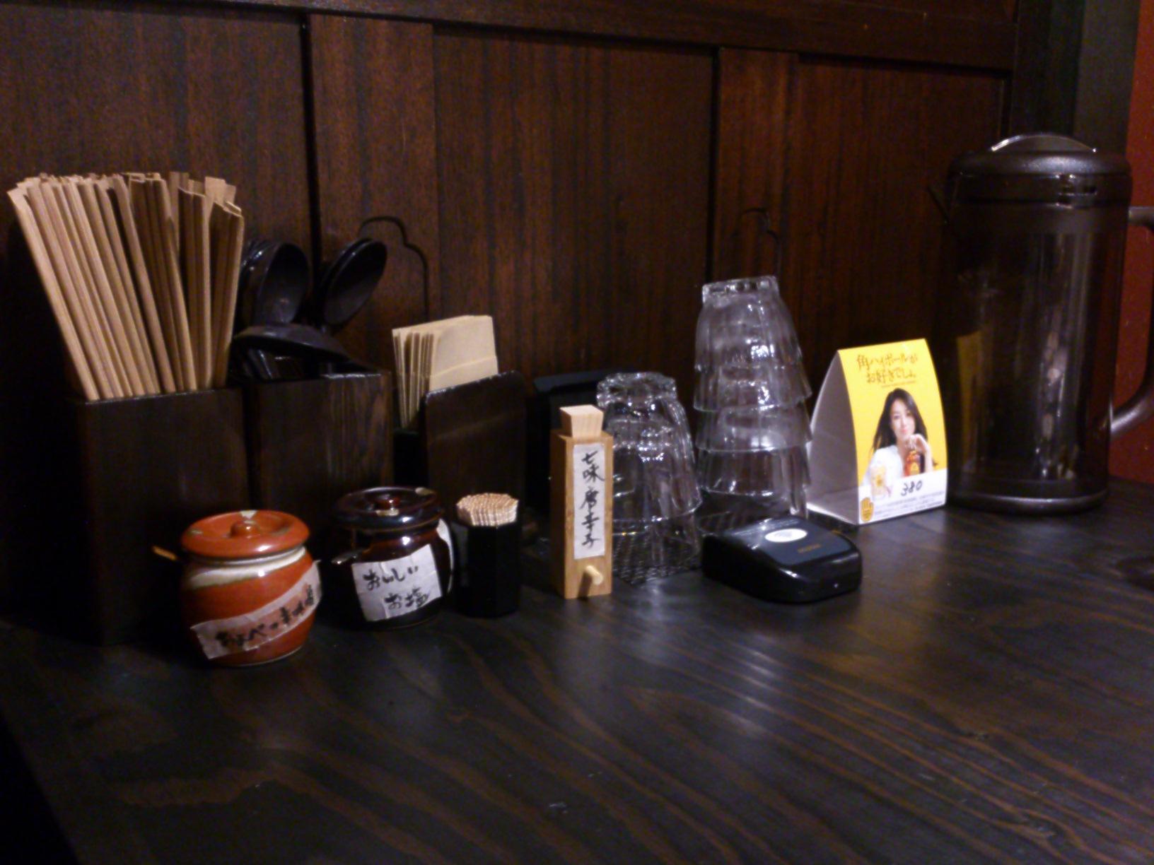 およべ 倉敷店